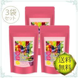 【送料無料3袋セット】スタイルアップダイエットアサイースムージーエンザイム5g×31包入りミックスベリー味StyleupDietGREENSMOOTHIE