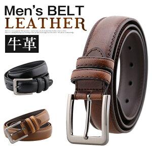 本革ベルト MEN'S Belt 紳士ベルト メンズベルト セール バックルベルト ビジネスベルト 牛革 メンズ レザー シンプル ビジネス メンズ 牛革使用の紳士ベルト 2タイプ