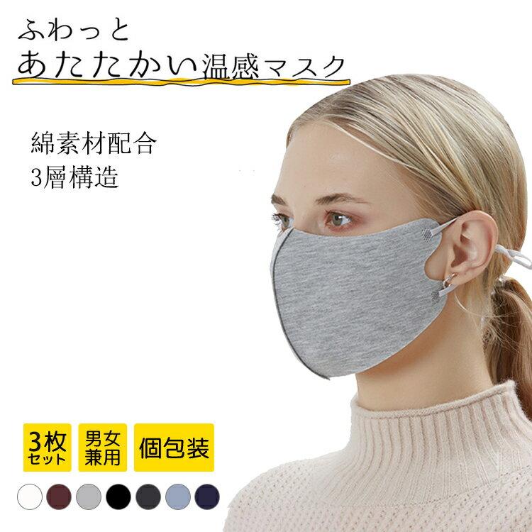 シャープマスク高い