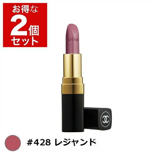 ベースメイク・メイクアップ, 口紅・リップスティック  428 3.5g x 2 CHANEL