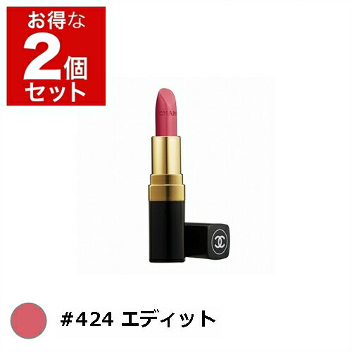 ベースメイク・メイクアップ, 口紅・リップスティック  424 3.5g x 2 CHANEL