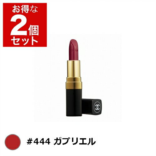ベースメイク・メイクアップ, 口紅・リップスティック  444 3.5g x 2 CHANEL