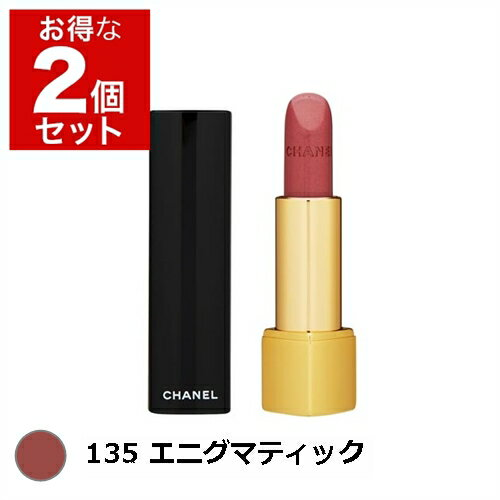 ベースメイク・メイクアップ, 口紅・リップスティック  135 3.5g x 2 CHANEL