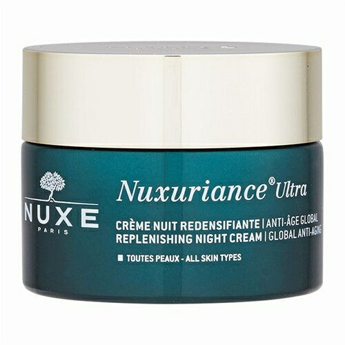 【送料無料】ニュクス ニュクスリアンス UR ナイト クリーム 50ml【人気】【NUXE】【ナイトクリーム】