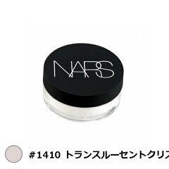 【送料無料】ナーズ / NARS ライトリフレクティングセッティングパウダー ルース #141…