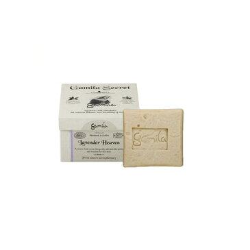 ガミラシークレット ラベンダー 115g【人気】【激安】【Gamila Secret】【洗顔石鹸】