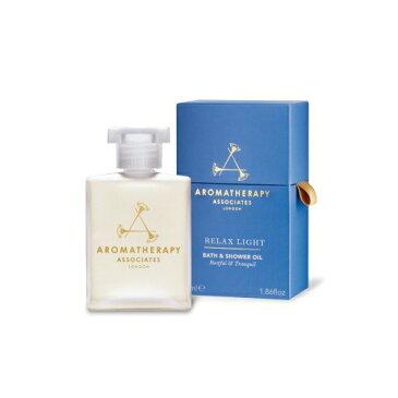 アロマセラピーアソシエイツ リラックス ライトリラックス バスアンドシャワーオイル 55ml 激安 Aromatherapy Associates 入浴剤・バスオイル