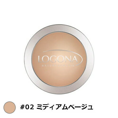 【D】ロゴナ プレストパウダー #02 ミディアムベージュ 10g【人気】【激安】【LOGONA】【プレストパウダー】