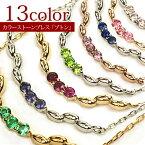 お試し価格 13種類の宝石から選んで作れる「ブトン」ブレスレットK18配置・宝石をお選び頂けます※割引対象外※お選びのルースにより金額が変動します。決済時点では金額は訂正されておりません ホワイトデー お返し