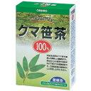【アウトレット品】【オリヒロ NLティー100% クマ笹茶(2g×25包)】