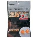 【アウトレット品】【オリヒロ 亜鉛ドロップ (60g)】