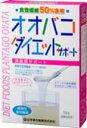 山本漢方 オオバコダイエット 150g