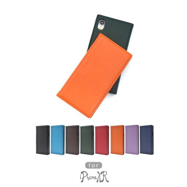 AppleiPhoneXR本革シープスキンレザー横開き手帳型スマホケースフラップなしマグネット内蔵見開きポーチ収納カードポケット