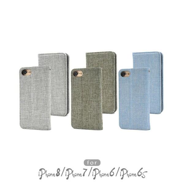 AppleiPhone8iPhone7iPhone6siPhone6スマホケース手帳型ハードケースフラップなし麻生地風無地布横開