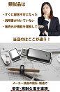 超小型USB型ワンタッチ簡単ボイスレコーダーシルバーモデル4GBWin7/8/8.1対応【送料無料ギフトプレゼント会議講義録音軽量クリアレコーダーれこーだー防犯スパイ長時間高音質ic】