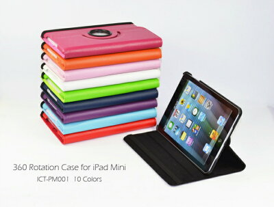 iPad mini専用 ケース/Apple社製 回転スタンド機能付 PUレザー ケースiPad mini専用 ケース/App...