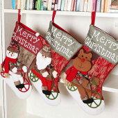 クリスマス・ストッキングクリスマスブーツ靴下ソックスサンタ靴下クリスマス雑貨お子様へのプレゼントクリスマスツリーの飾りプレゼント袋ギフトバッグインテリア立体的なデザインクリスマスオーナメントパーティー・イベント用品