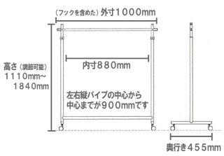 ハンガーラックプロF900サイズ幅90cm高さ184cm伸縮式シングルタイプ