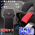 クレスト 日本語説明書付 通信距離1000mバイク用着せ替えインカム2個セット Bluetooth4.0対応インターコム ワイヤレス無線 ハンズフリー通話 COLO