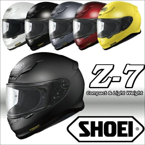 ショウエイ Z-7 ゼットセブン フルフェイス ヘルメット SHOEI Z7