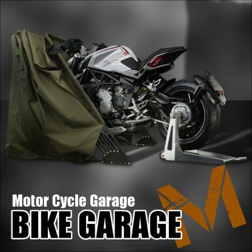 クレスト 簡易ガレージ 自転車にも最適 バイクドーム BIKE DOME size-M バイク用