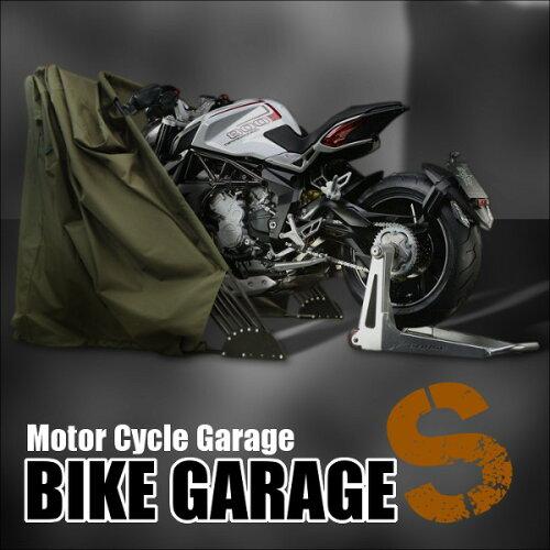 クレスト 簡易ガレージ 自転車にも最適バイクドーム BIKE DOME size-S バイク用