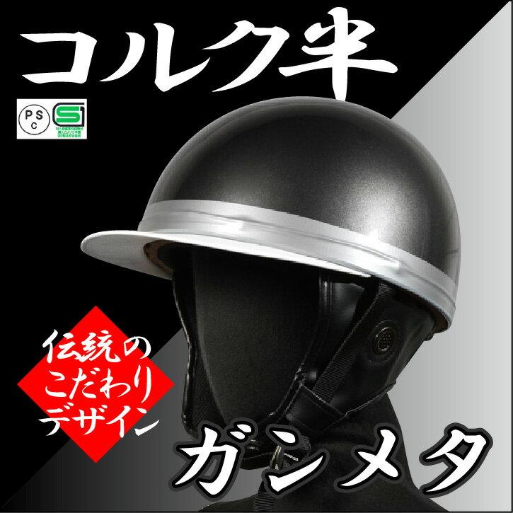 【東京】「足立のルールではコルクをかぶるとタダではすまない」 半キャップの男性に暴行、バイクを脅し取った17歳少女ら逮捕★2©2ch.netYouTube動画>2本 ->画像>94枚