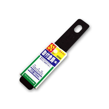 【エーモンG242】取付金具(黒)厚さ3mm25×148mm『バイクパーツセンター』