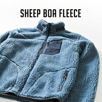 SheepBoa