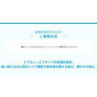化粧水無添加敏感肌乾燥肌ケアビオデルマBIODELMA【イドラビオ】エッセンスローション200mL