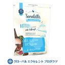 【50%OFF】【正規輸入品】猫用 ザナベレ キトンチキン ...