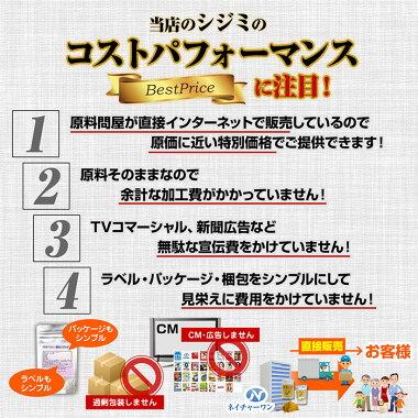シジミエキスパウダー(50g)天然ピュア原料そのまま健康食品/シジミ,蜆,しじみ