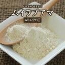 ムイラプアマエキスパウダー(50g)天然ピュア原料そのまま健康食品/ムイラプアマ,むいらぷあま