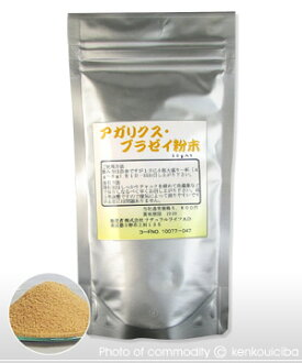 (50 g) raw materials intact natural health food ★ impurities without (Agaricus) (nervous giggle)
