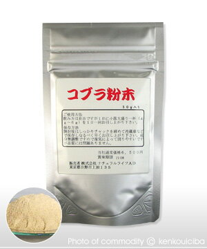 (50 g) raw materials as natural health food ★ impurities without (COBRA) (knars)
