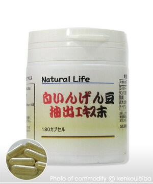 (180 grain) natural pure raw materials that remain healthy foods * non (white bean phaseolamin, white cannellini beans, faceolamincapsel, white kidney health food, phaseolamin health food, white kidney supplement, faceolaminsobriment)
