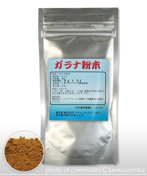 (50 g) raw materials as natural health products [men's fit] to [diet] [increased forgetfulness, ★ impurities none (Guarana) (of)