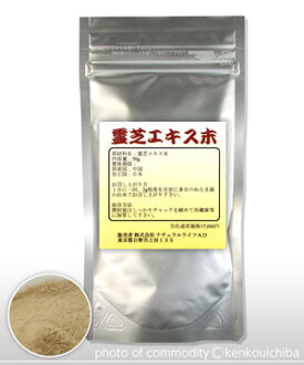 (50 g) raw materials as natural health food ★ effective components extraction, easy-to-absorb ultra fine powder (reishi) (れいし) (Ganoderma) ( Polyporaceae )