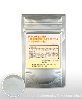 (50 g) There are just no raw materials in natural health food ★ impurities (glucosamine); (chondroitin) (collagen)