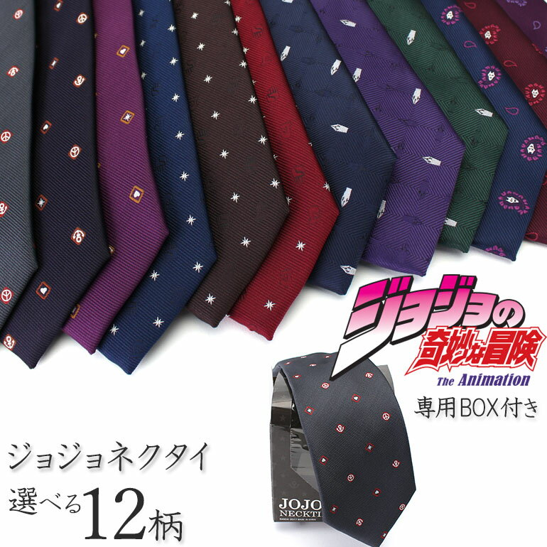 スーツ用ファッション小物, ネクタイ  jojo JUN-JOJO- BOX