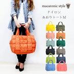 macaronic style マカロニックスタイル ナイロンあおりトートM_18055