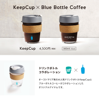 KeepCupキープカップ