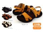 【リゲッタRegetA(リゲッタ)グミサンダR-272】リゲッタ/パンプス/靴/レディース/3E/日本製/TVショッピング/疲れにくい/ルーペインソール