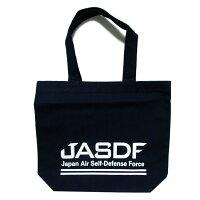 自衛隊グッズトートバッグ航空自衛隊JASDF柄
