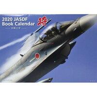 自衛隊グッズ自衛隊カレンダー将2020航空自衛隊ブック型A4サイズ