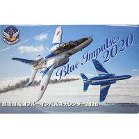 自衛隊グッズ航空ファンカレンダーブルーインパルス2020