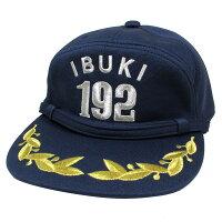 自衛隊グッズ劇場版空母いぶき公式グッズ帽子いぶき識別帽モール有