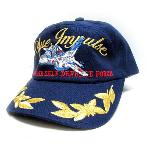 自衛隊グッズ 帽子 T-4ブルーインバルス(紺)花ビシ金色