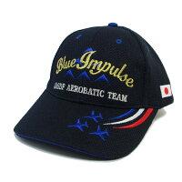 自衛隊グッズ帽子ブルーインパルスジュニア帽ネービーブルー