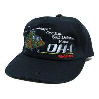 自衛隊グッズ帽子陸上自衛隊OH-1機体・文字柄
